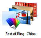 Best of Bing China