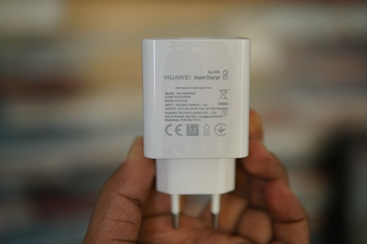 Huawei Super Charger