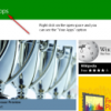 How to View the Installed Apps in Windows 8 Store