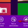 How to Run Applications as Administrator in Windows 8