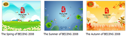 Olympic screensaver_1