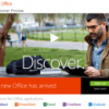 Microsoft Releases Office 2013 Preview