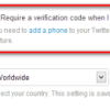 [How To] Enable Two Step Verification in Twitter