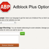 Adblock Plus comes to Internet Explorer