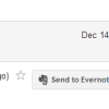 Create and Access Evernote Notes in Gmail, Google Calendar and Outlook