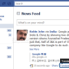 Translate Status Updates and Comments on Facebook