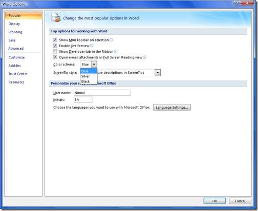 options MS OFFICE কালার পরিবর্তন,WALLPAPER HD,কীবোর্ড শর্টকাট Y!